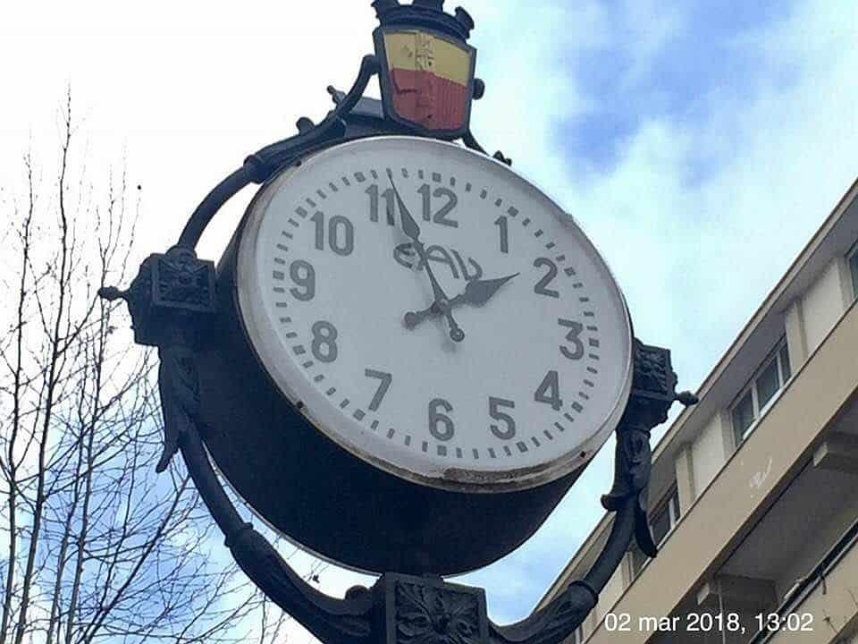 orologio di piazza Vanvitelli