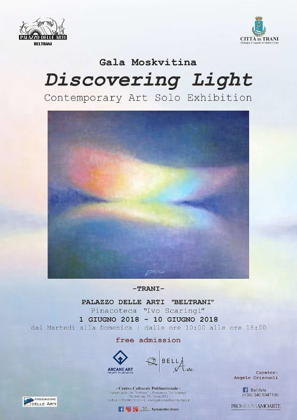 discovery light (1)