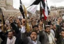 Yemen in guerra