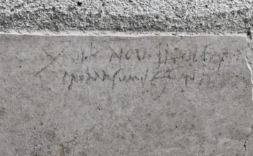 Iscrizione_Pompei