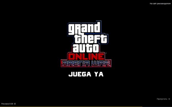 Nuovo gioco della Rockstar Games