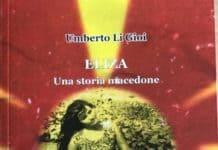 Eliza una storia macedone